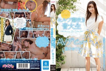 CND-133 - Fujimoto Yuuri - Sensitive Tiny Tits And A Slender Figure: Self-Squirting Music Student's Adult Video Debut   Yuri Fujimoto