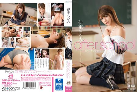 OAE-143 - Ito Chinami - After School Chinami Ito