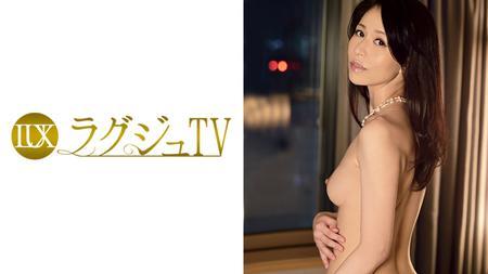 LUXU-063 - Inoue Ayako - ラグジュTV 022