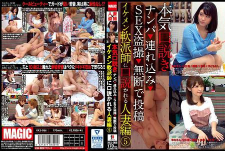 Serious Seductions A Married Woman Gets Seduced By A Handsome Pickup Artist 5 Picking Up Girls, Take Them Home, Film Peeping Sex Videos, Posting Videos Without Permission
